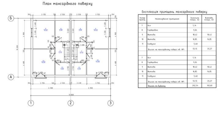 Купить дуплекс (таунхаус)в Софиевской борщаговке. Отдел продаж floorplan 2