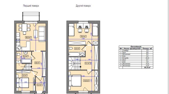 Купить таунхаус в Белогородке 92кв.м. без комиссии ЖК «Амстердам» floorplan 1