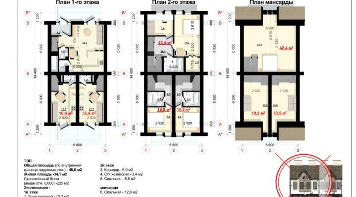 Купить таунхаус Софиевская Борщаговка 46 кв.м. по лучшей цене, с центральными коммуникациями floorplan 1