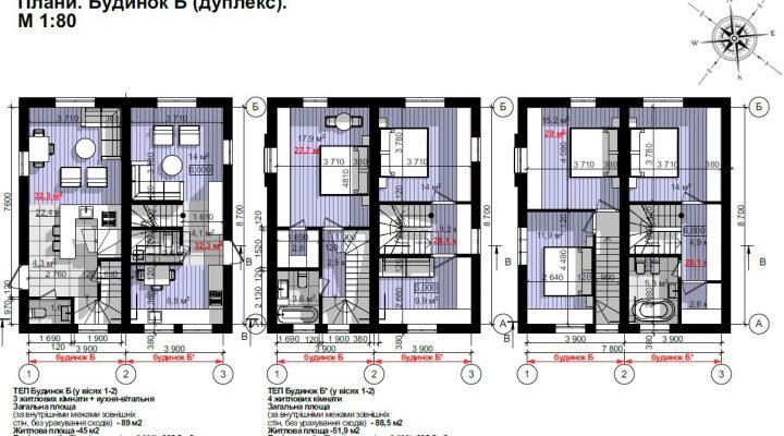 Продажа дуплекса таунхауса 1 км от Киева в Софиевской борщаговке. Без комиссии для покупателя. floorplan 1