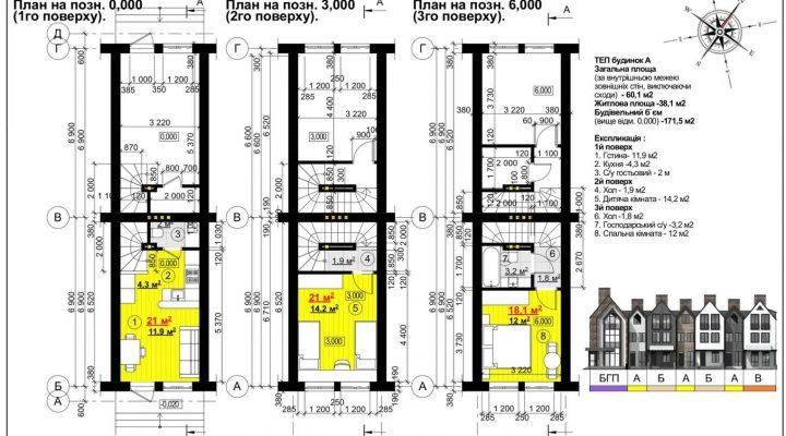 Таунхаус в Софиевской борщаговке с центральными коммуникациями-канализация, вода. floorplan 1